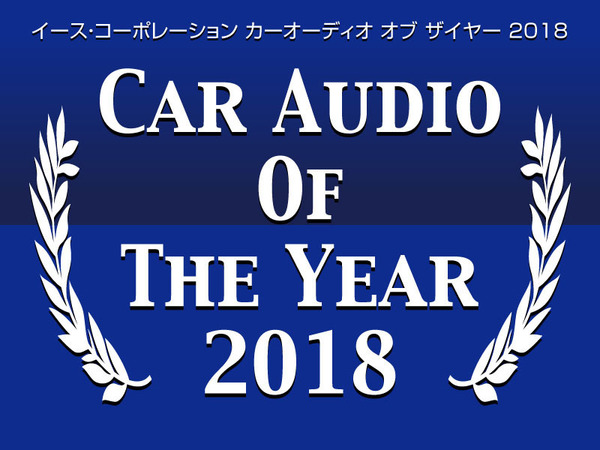 CAOTY2018
